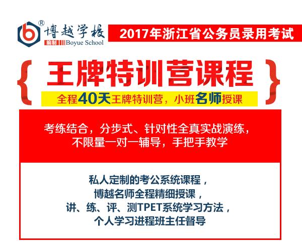 浙江省嵊州市事业单位公开招聘硕士研究生公告图片 233174 600x496